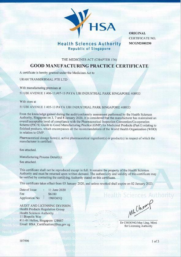 Urah Achieves International Pharmaceutical PIC/S GMP Standard