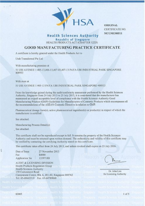 Urah factory is now GMP certified by Health Science Authority (HSA)